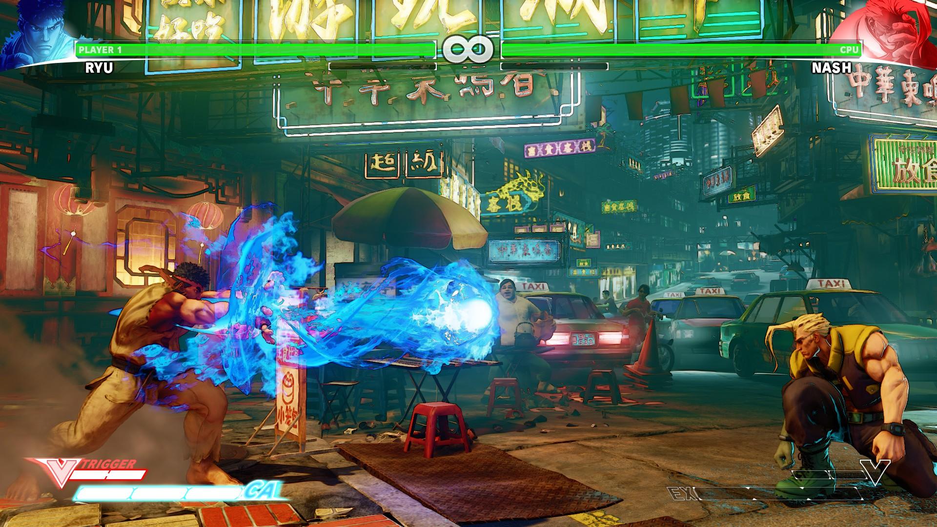 street fighter v playerreset